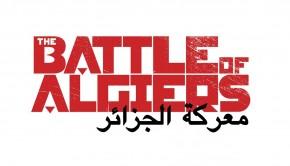 Battle of Algiers 3